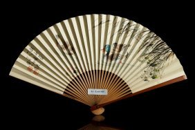 15: Chinese Painting of the Fan