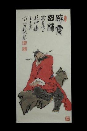 35: Chinese Painting