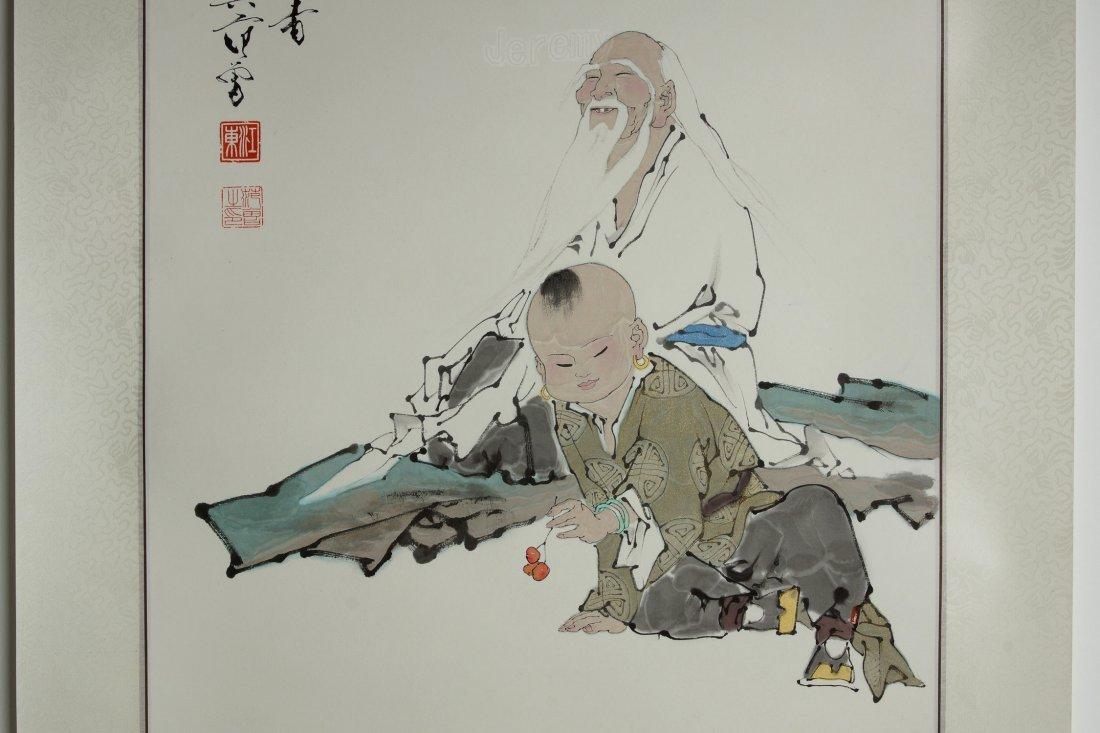 001: Chinese Painting by Fan Zheng