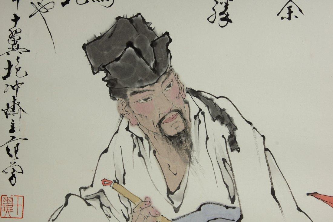 002: Chinese Painting by Fan Zheng