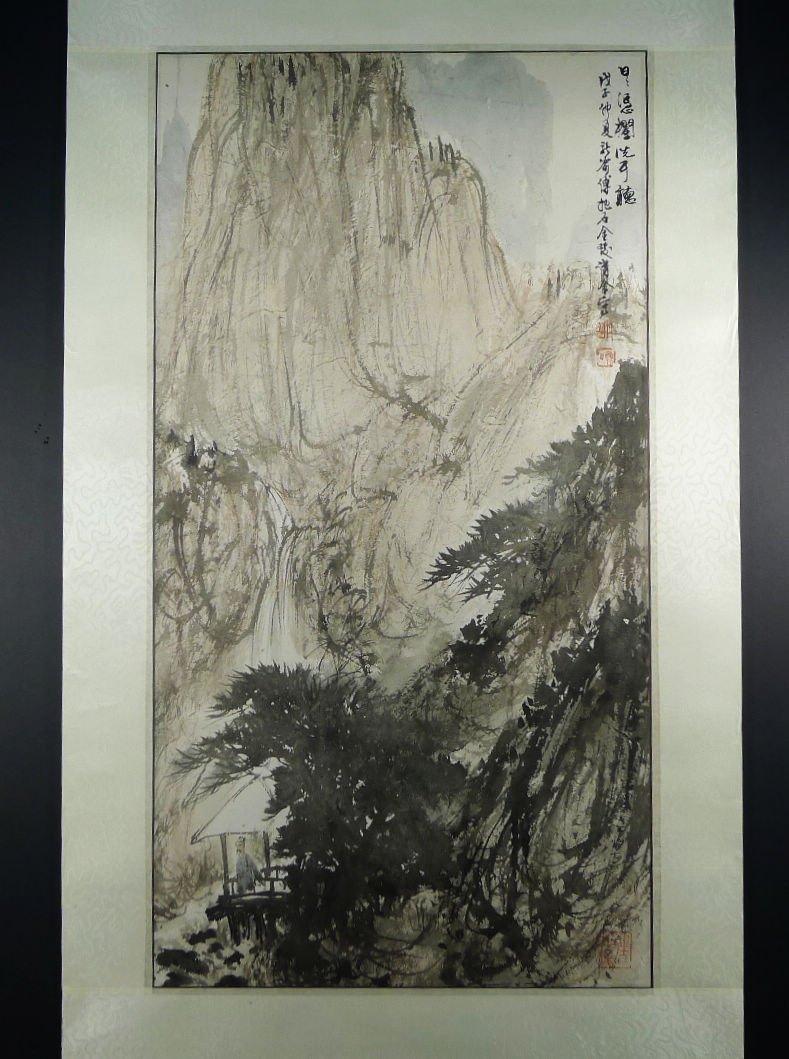 009: Chinese Painting by Fu Baoshi