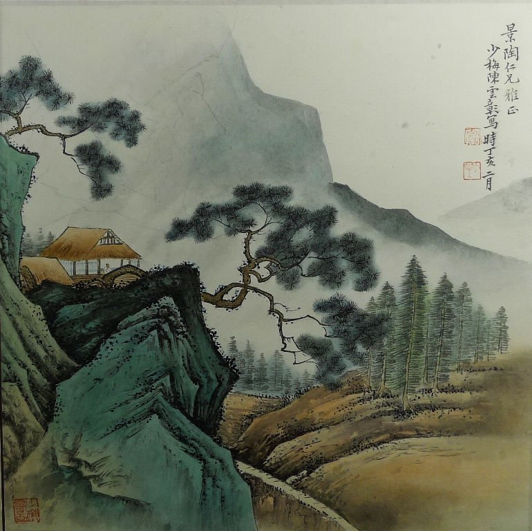 011: Chinese Painting by Chen Shaomei