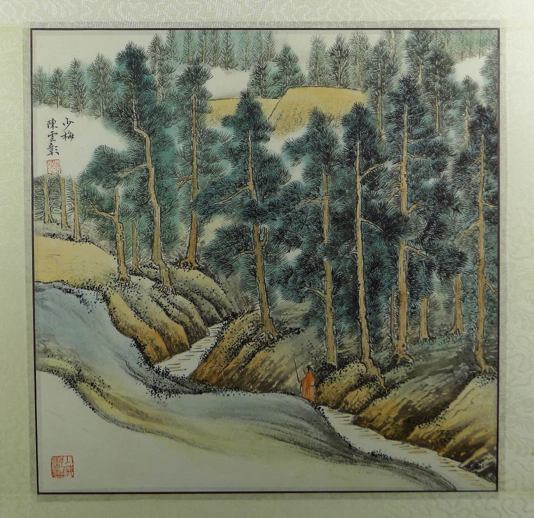 14: Chinese Painting by Chen Shaomei