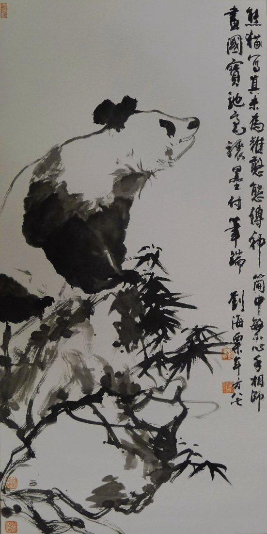 17: Chinese Painting by Liu haishu