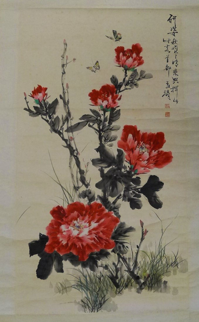 19: Chinese Painting by Wang Xuetao