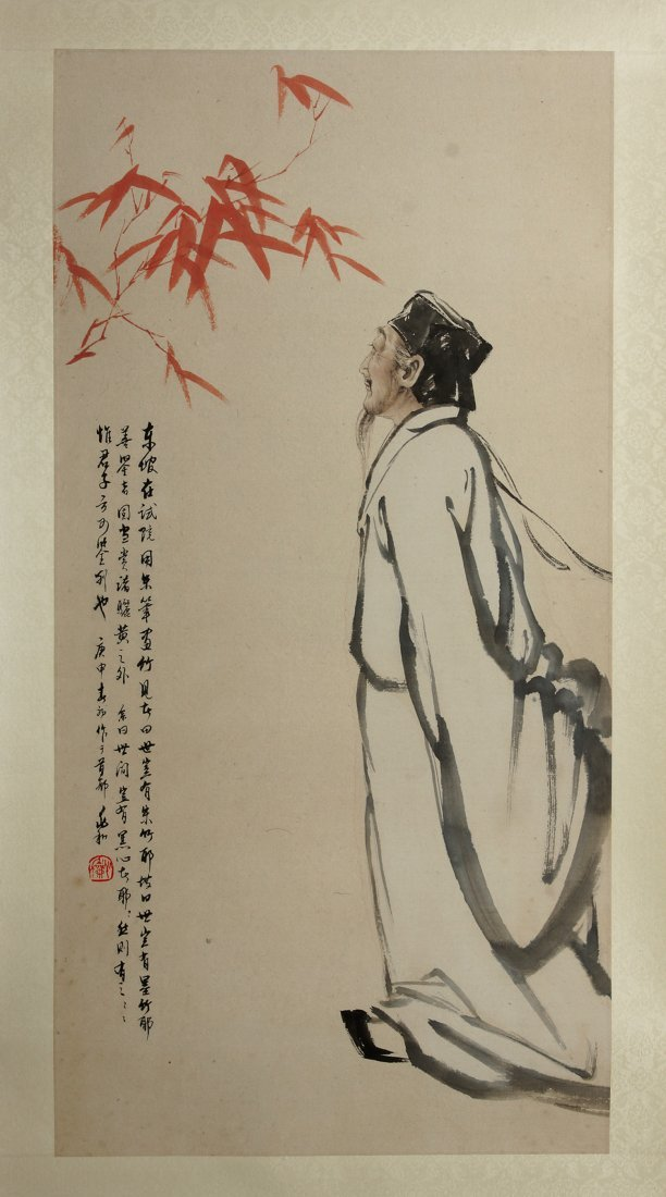 20: Chinese Painting by Jiang Zhaohe
