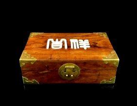 CHINESE HARD WOOD JEWELRY BOX