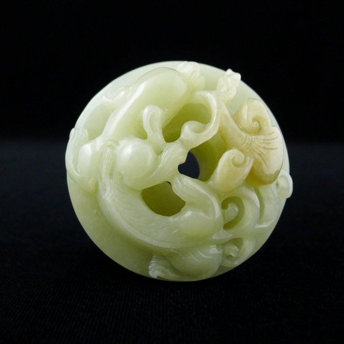 Chinese Xinjiang Nephrite Pendant