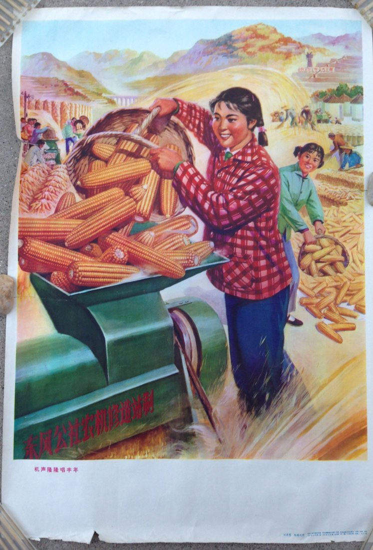 1977 VINTAGE CHINESE INDUSTRIAL POSTER - FARMERS