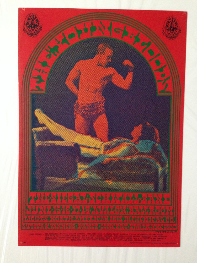 THE YOUNGBLOODS FAMILY DOG POSTER