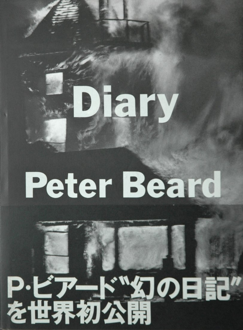 BEARD, Peter. Diary, Japan: Libro Port Publishing, 1993