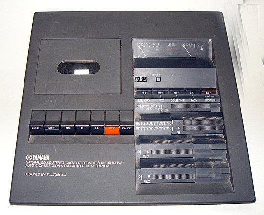 348: Rare Mario Bellini Design Yamaha Cassette Deck