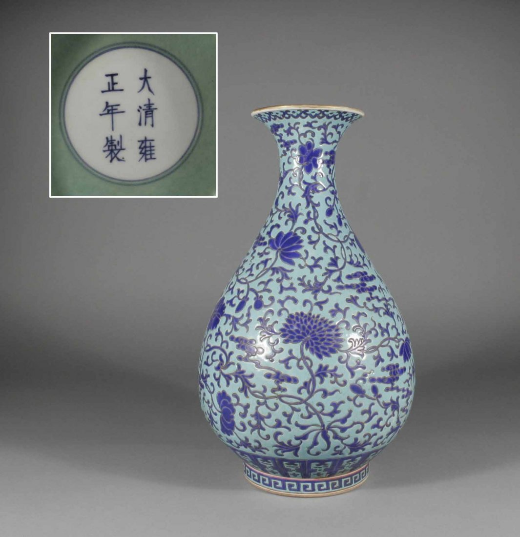 4: An eighteenth century Chinese pear shaped vase, turq