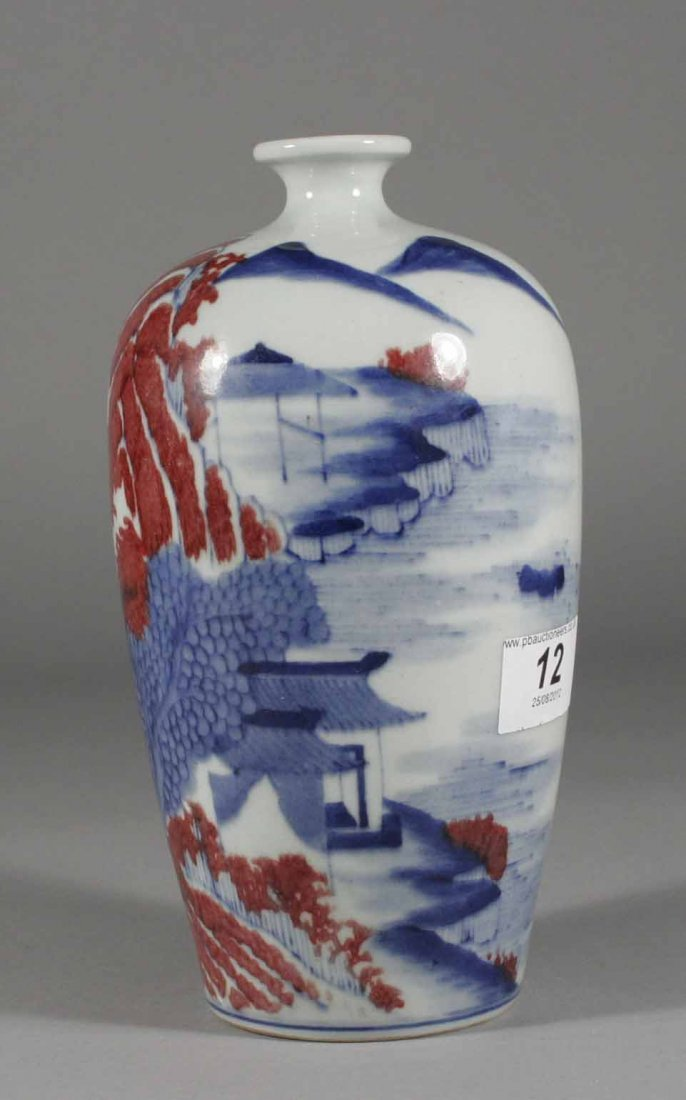 12: An antique Chinese Meiping vase, painted in undergl