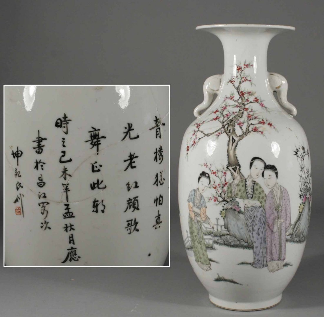 13: A nineteenth century Chinese vase with twin elephan