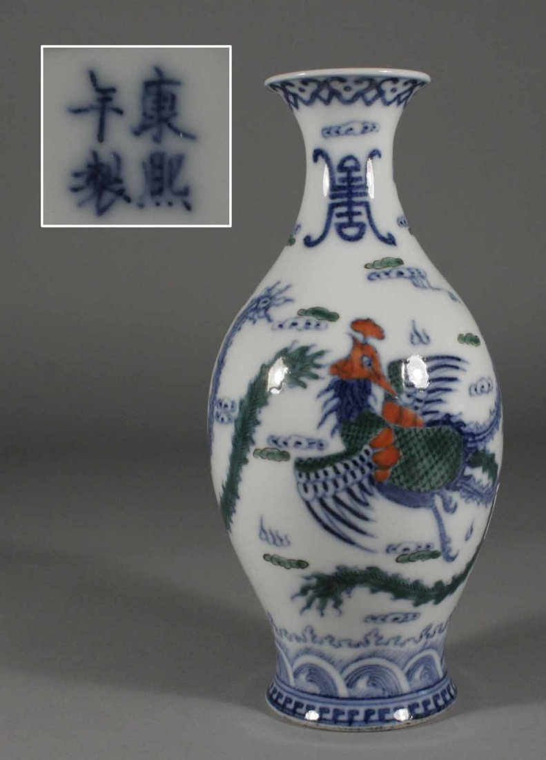 20: A nineteenth century Chinese baluster Doucai vase,