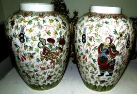 "Qianlong Porcelain Pair of Vases H: 10"" Diam: 8"""