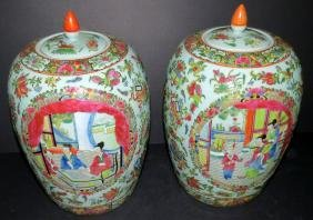 "Qianlong Porcelain Pair of Vases H: 14"" Diam: 9"""
