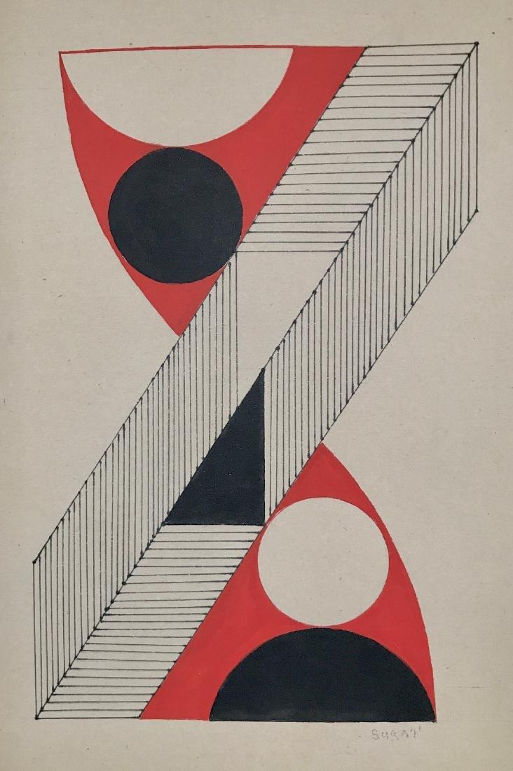 "Kumi Sugai Ink & Gouache on paper 11.5"" x 7.5"""