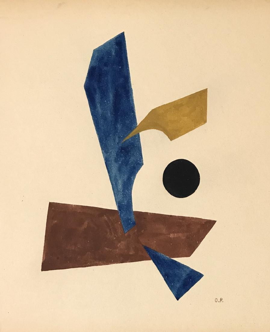 "Olga Rozanova - Gouache on paper12.5"" x 10.3"""