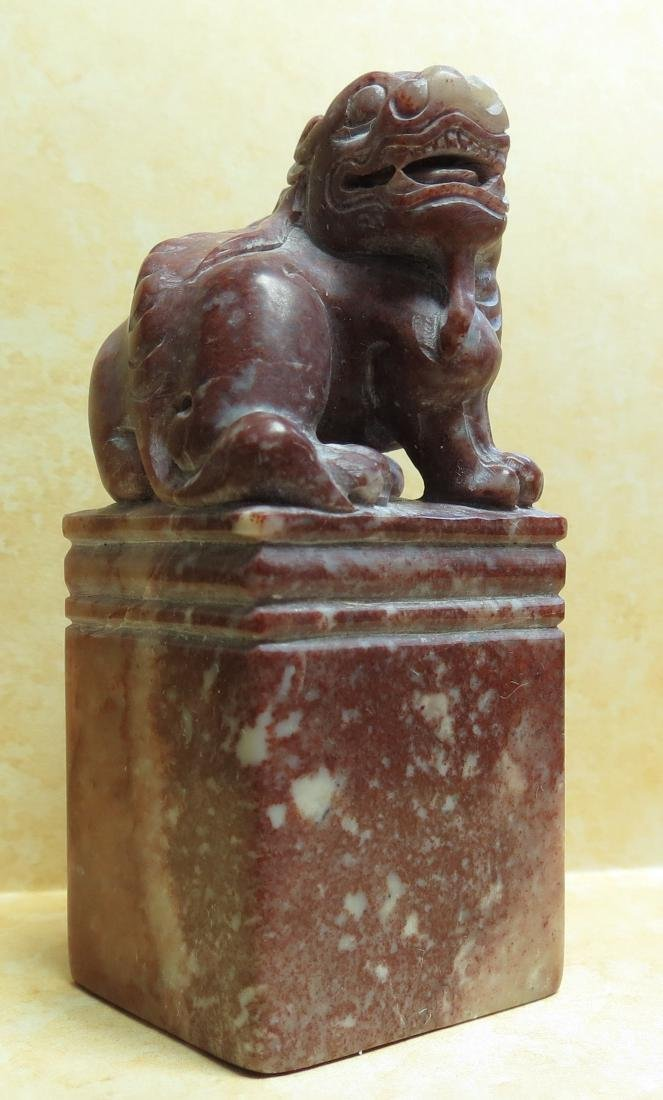 """Chinese Stone seal - H: 2.7"""" Nice carving"""