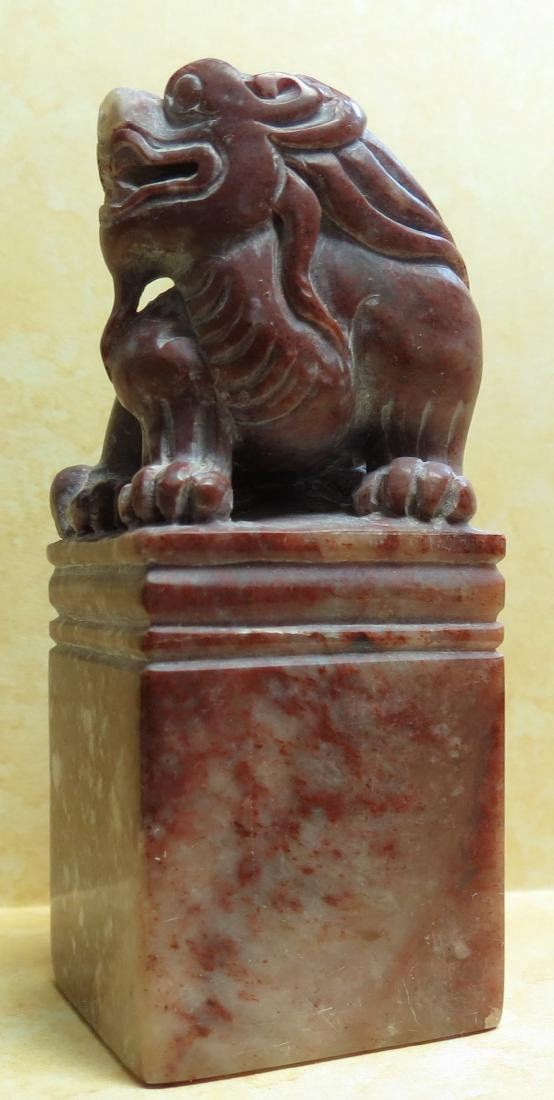 """Chinese Stone seal - H: 2.7"""" Nice carving - 2"""