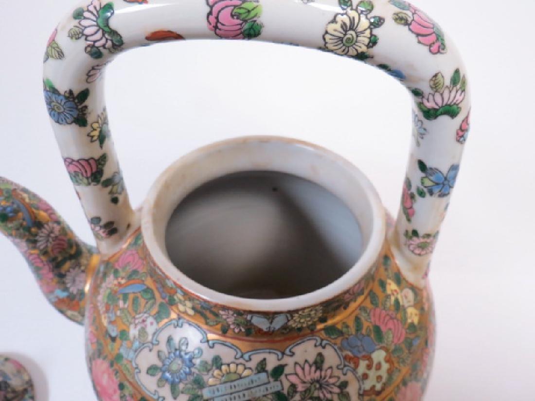 """Guangxu Family Rose Giant Tea Pot H: 14"""" D: 9"""" - 4"""