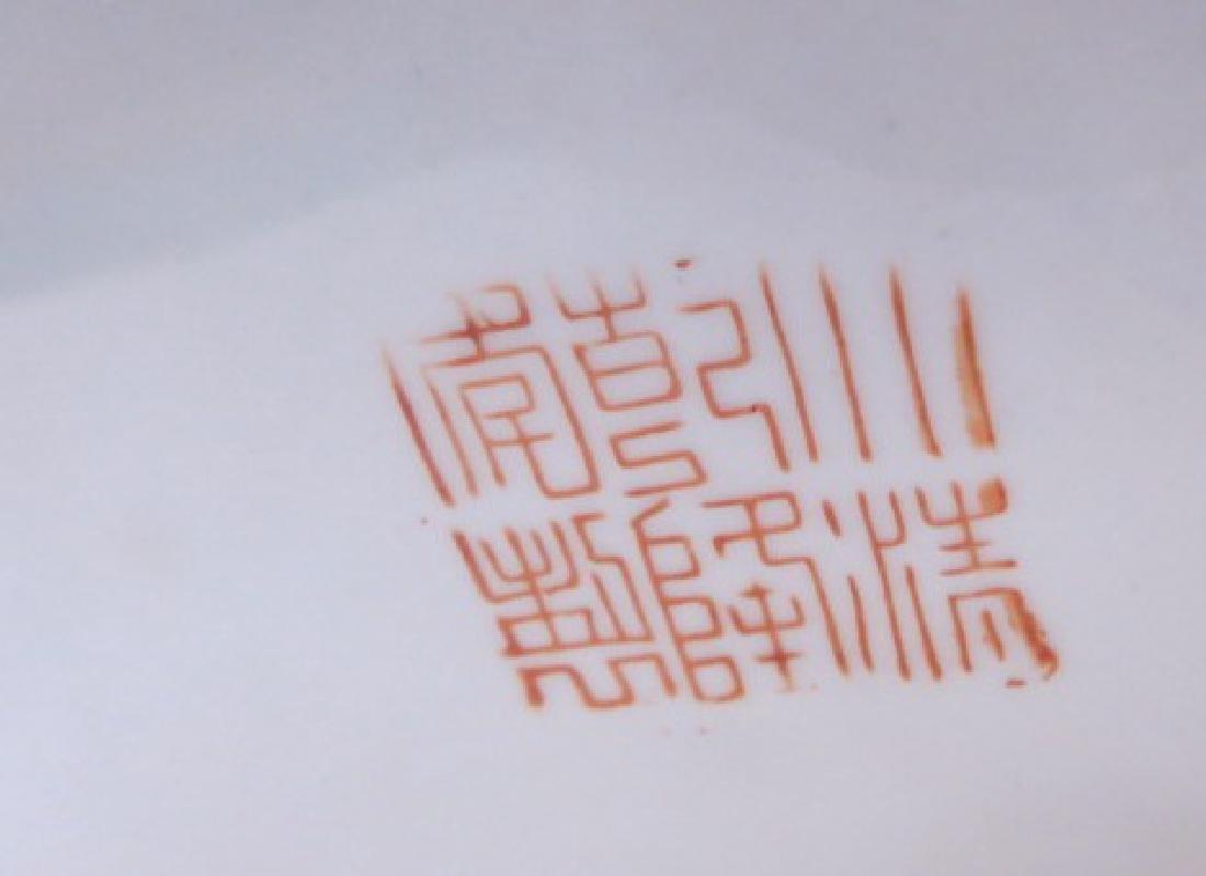 """Guangxu Family Rose Giant Tea Pot H: 14"""" D: 9"""" - 5"""