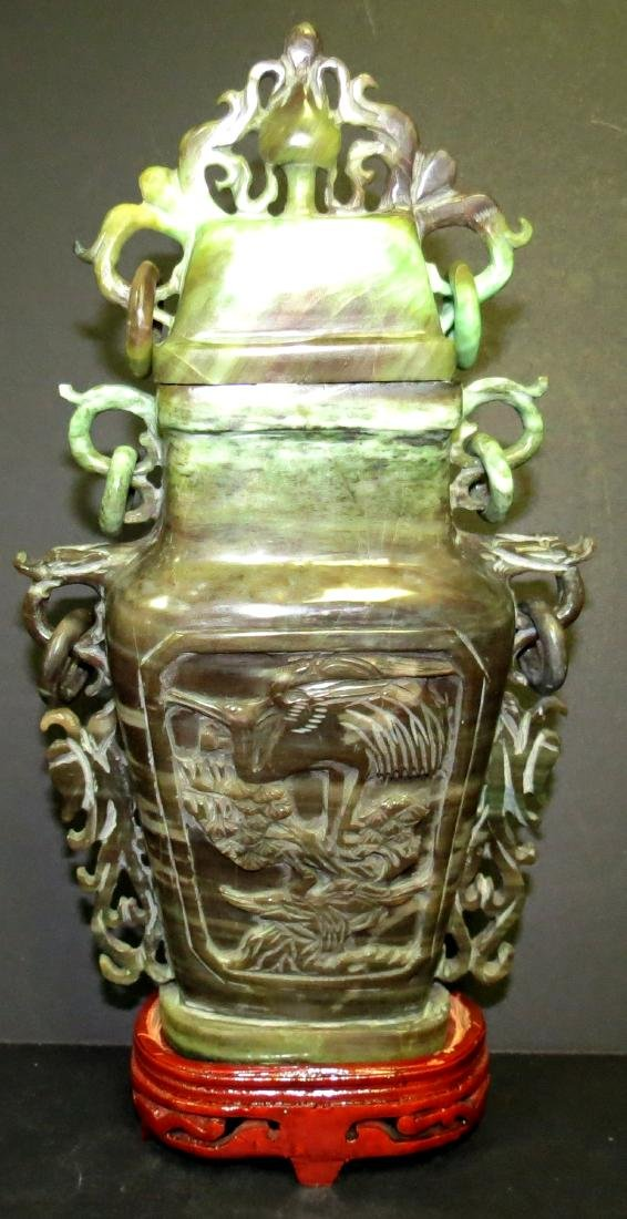 """Green Jade Chinese Urn w/ Top H: 10.5"""""""