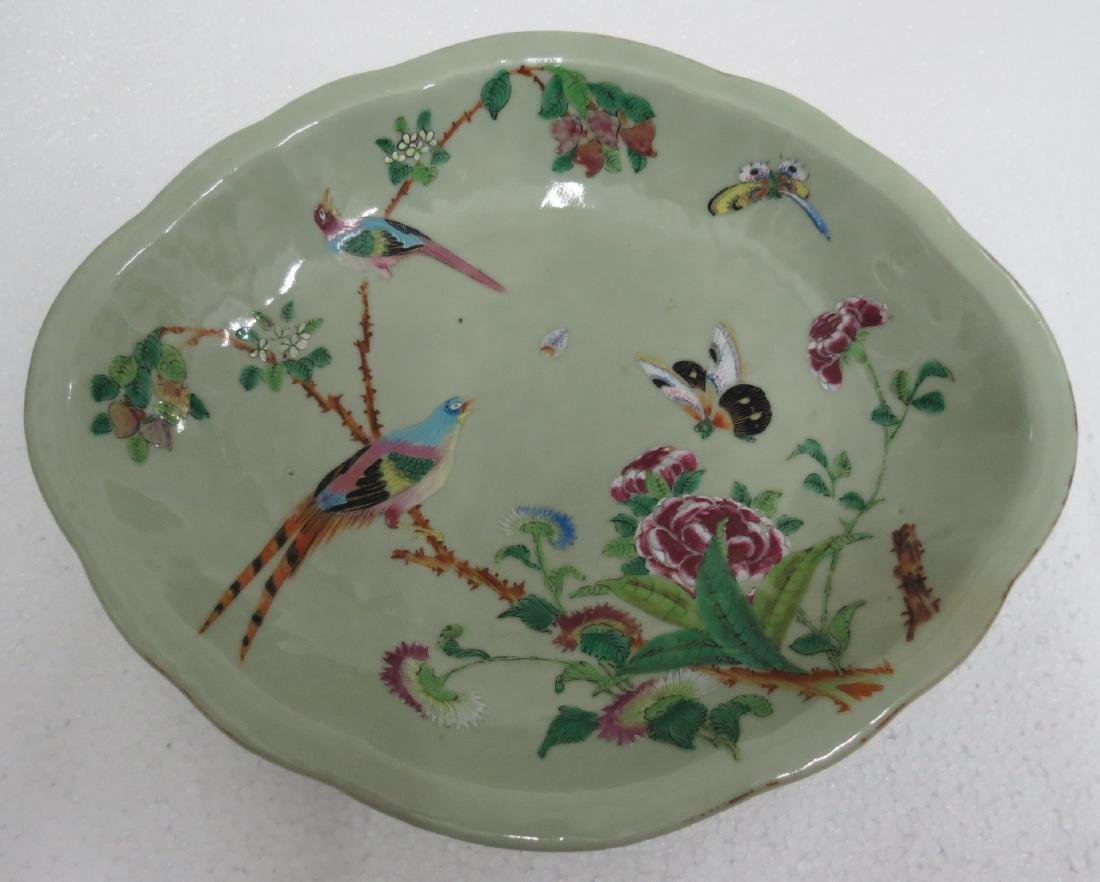 "Chinese Export Porcelain Plate 10.3"" x 8"""
