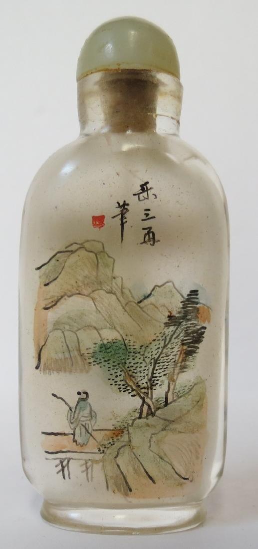 Snuff Bottle Interior painted, Peking glass