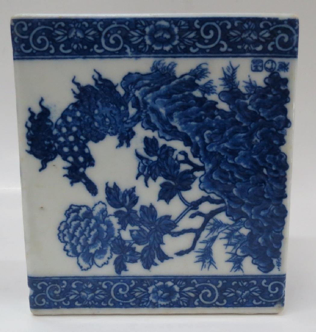 Chinese Porcelain Pillow Blue & White H: 5""