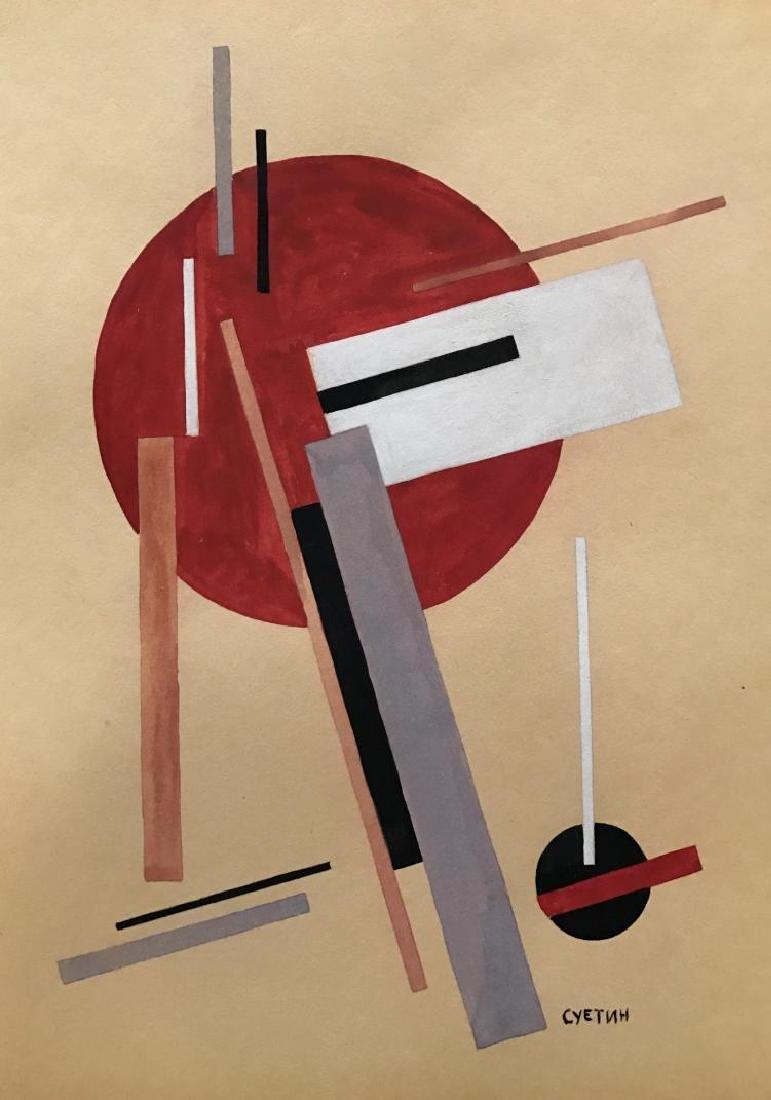 """Nikolai Suetin - Gouache on Paper 9.6"""" x 13.5"""""""