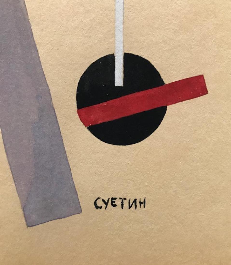 """Nikolai Suetin - Gouache on Paper 9.6"""" x 13.5"""" - 2"""