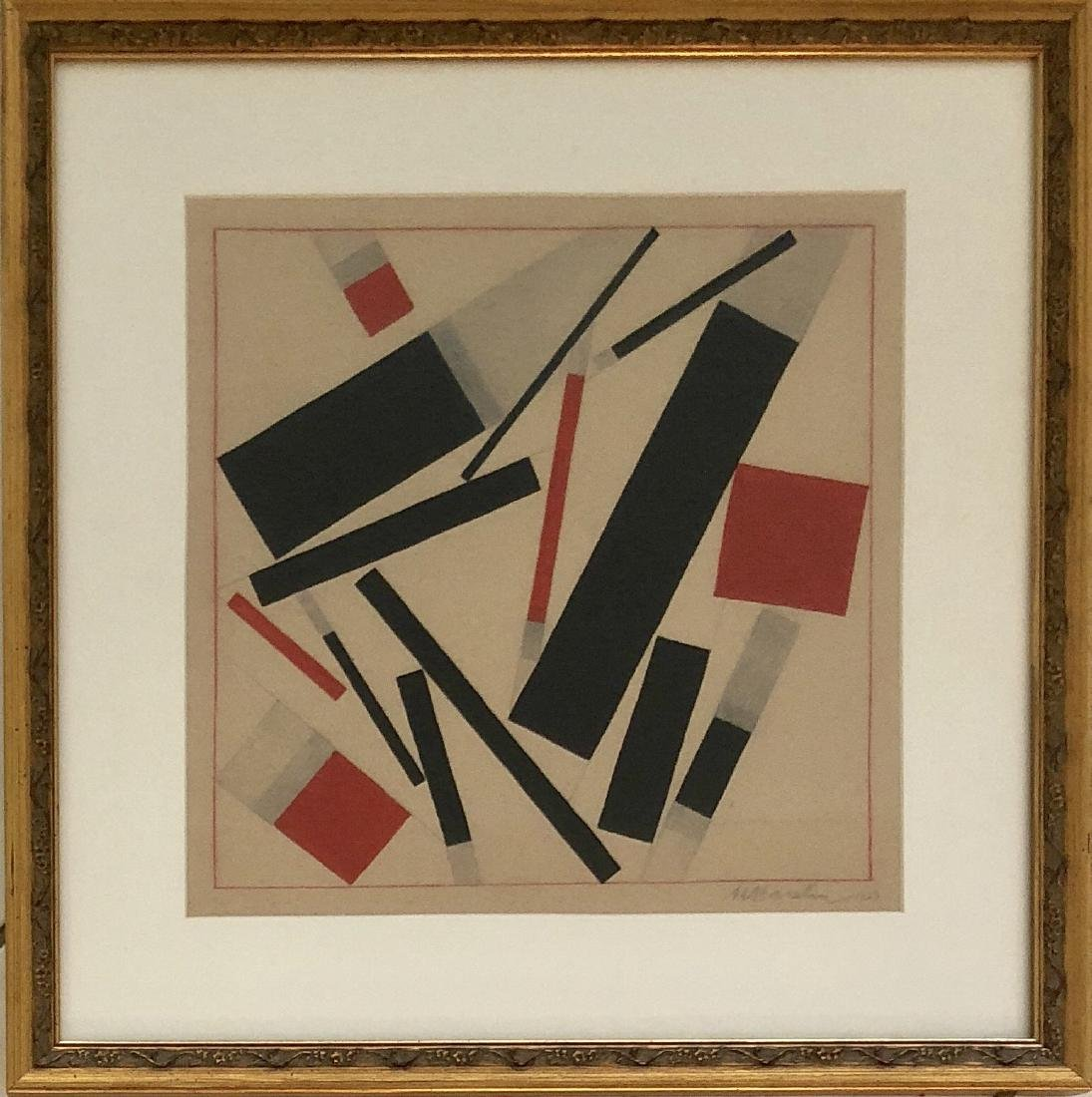 Kazimir Malevich 1923 Pencil & Gouache on Paper