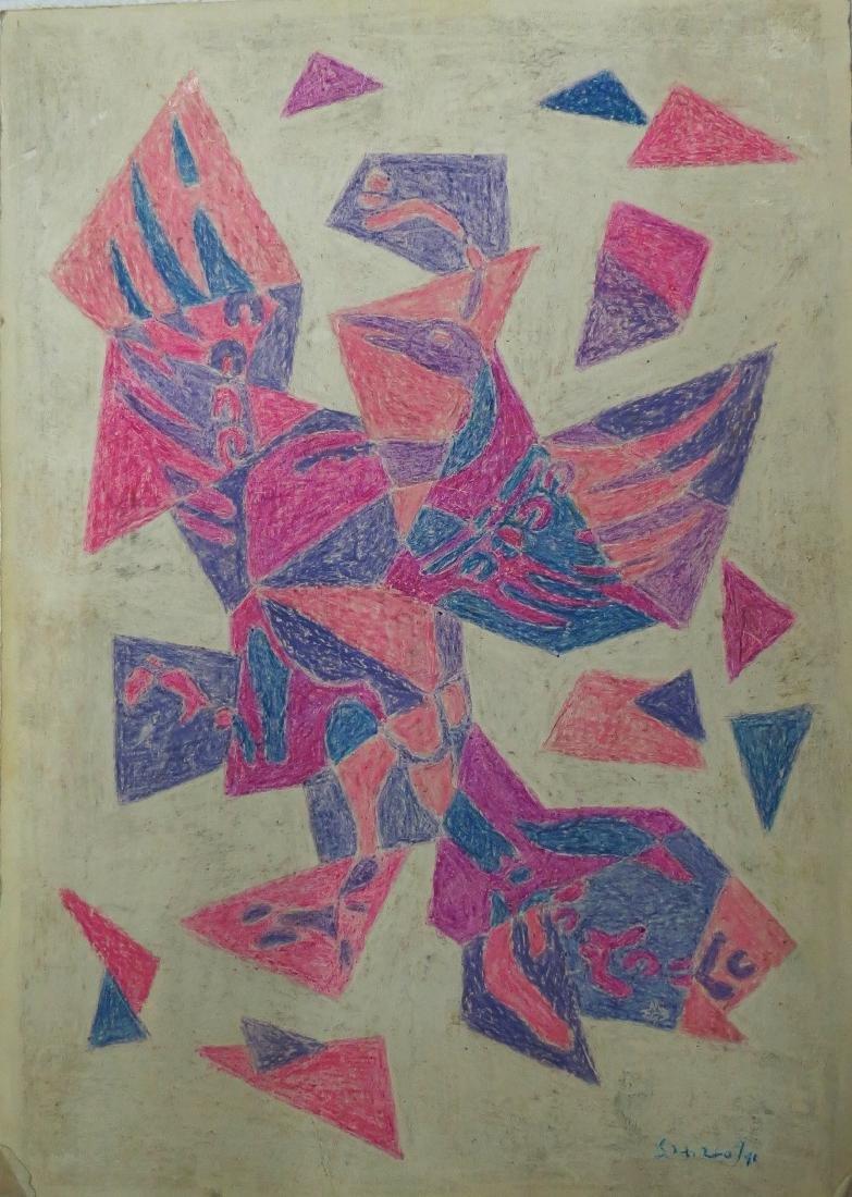 """Fernando de Szyszlo - Pastel on Board 19"""" x 13.5"""""""