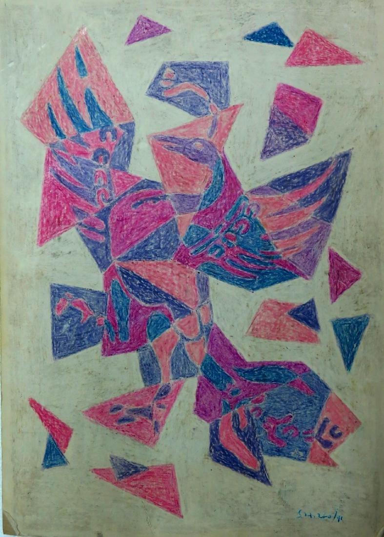 """Fernando de Szyszlo - Pastel on Board 19"""" x 13.5"""" - 2"""