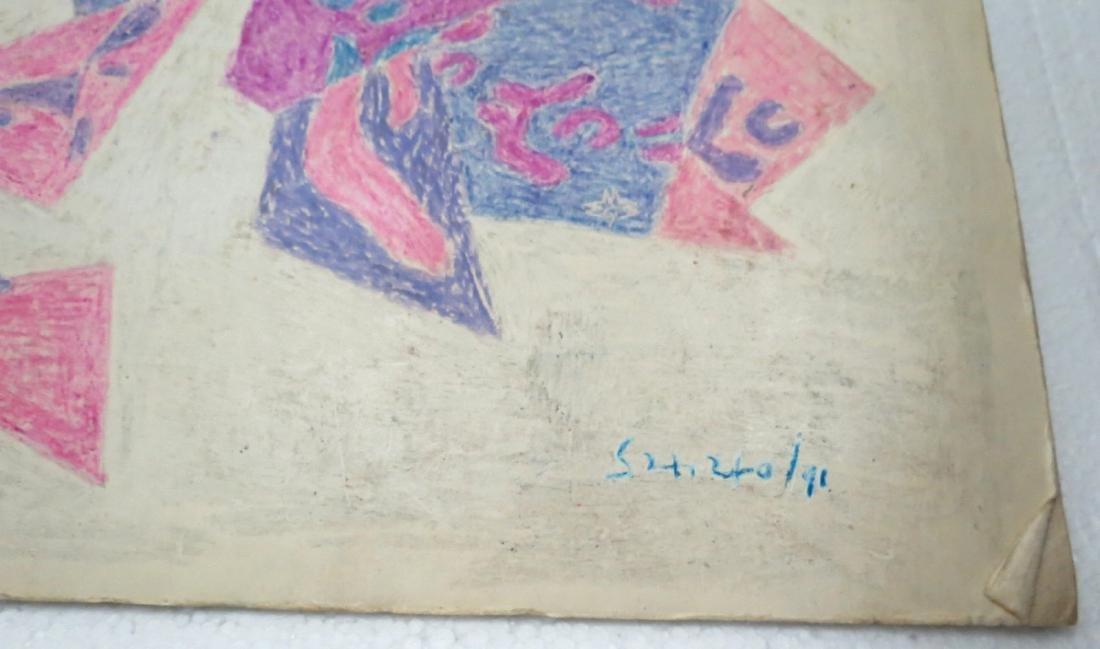 """Fernando de Szyszlo - Pastel on Board 19"""" x 13.5"""" - 3"""