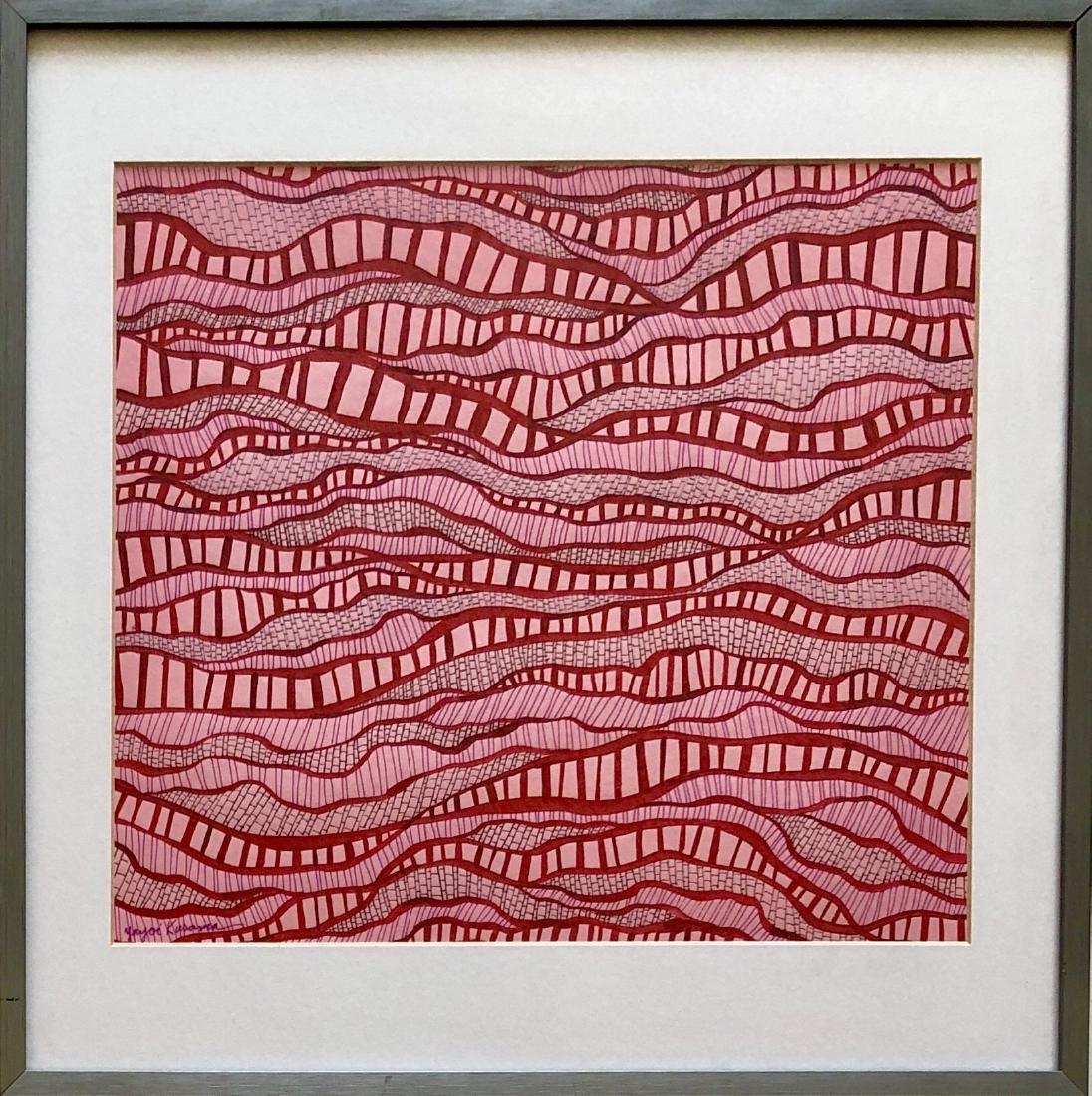 "Yayoi Kusama - Ink & Gouache on Paper 12.2"" x 13.2"""