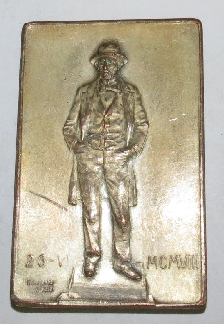 """Copper Medal Ministry of Defense 1.8"""" x 1.8"""""""