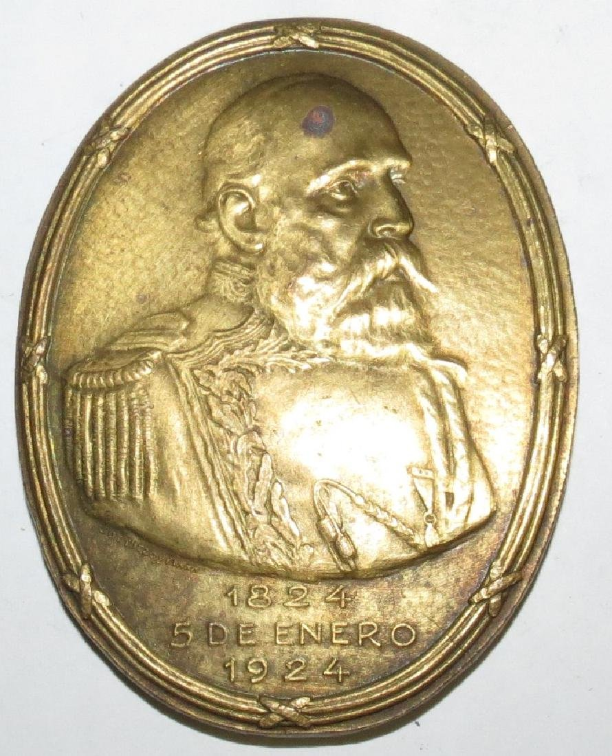 Copper Medal Honor - 1896 By Orzali D: 2.3""
