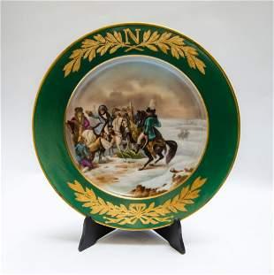 "Sevres Porcelain Napoleonic Plate Diam: 11.7"""