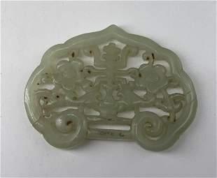 """Antique Jade Sculpture 2.8"""" x 2.2"""""""