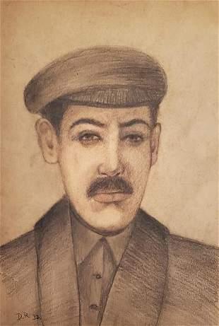 """Diego Rivera 1932 Pencil on Paper 10.7"""" x 8.7"""" No COA"""