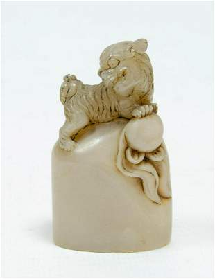 """Antique Chinese Carved Stone Seal H: 2.3"""" Dog Figure"""