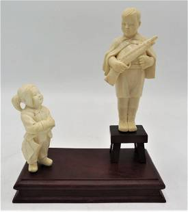 Chinese Cultural Revolution Carved Figure In Box