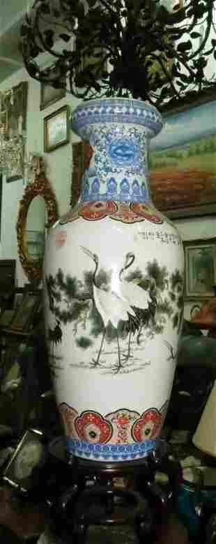 """Large Porcelain Vase H: 32"""" + Wood Base 9"""" w/ Poems"""