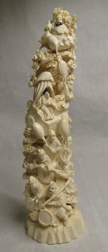 1171: Ivory Sculpture 9 Figures,Mountain Scene.Signed