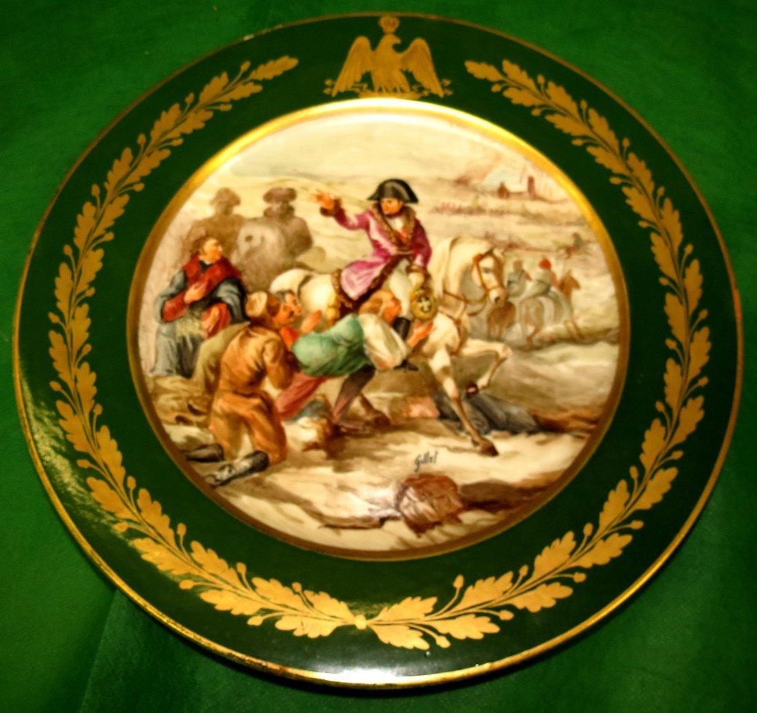 Sevres Porcelain Plate, France 1920