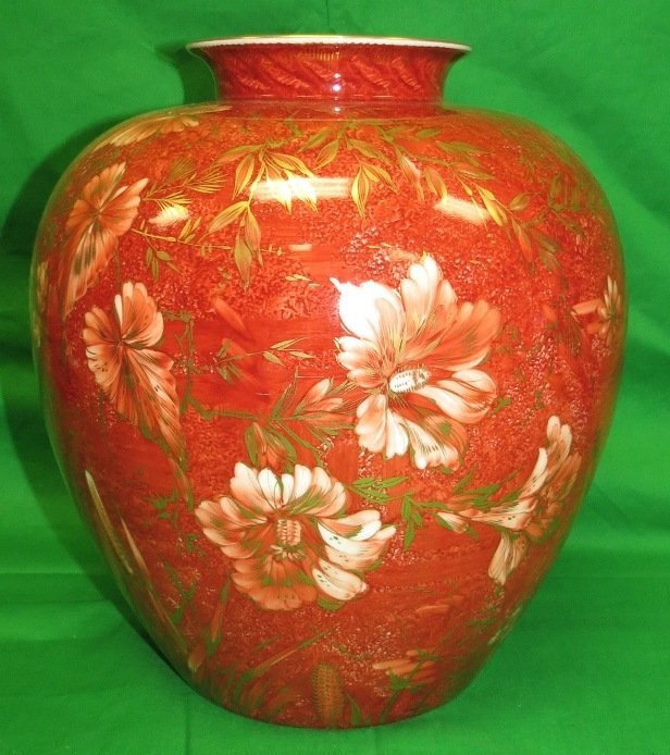 Rosenthal Porcelain Vase with Flowers H: 11""